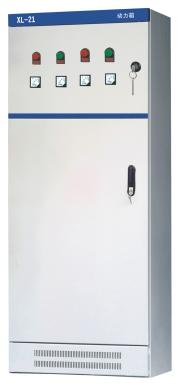 XL低压动力配电箱