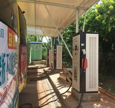 海口市公共交通集团有限公司(充电站)